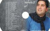Mustafa Domruk - Alleymen - 2012 Vefasız Albümü