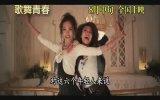 Disney High School Musical: China Fragman view on izlesene.com tube online.