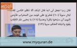 Quran Ziyafeti