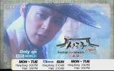 Sungkyunkwan Scandal (2010) fragmanı